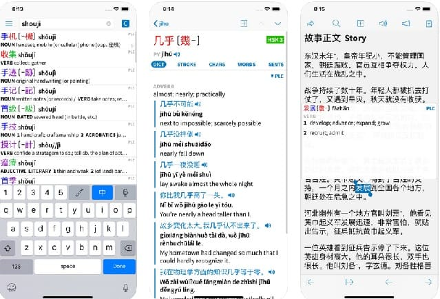 pleco para aprender chino