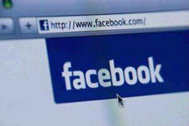 Cómo evitar que Facebook te envíe sugerencias de amigos