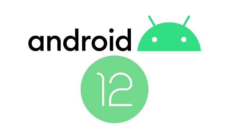 Android 12 Beta 1: disponible para descargar