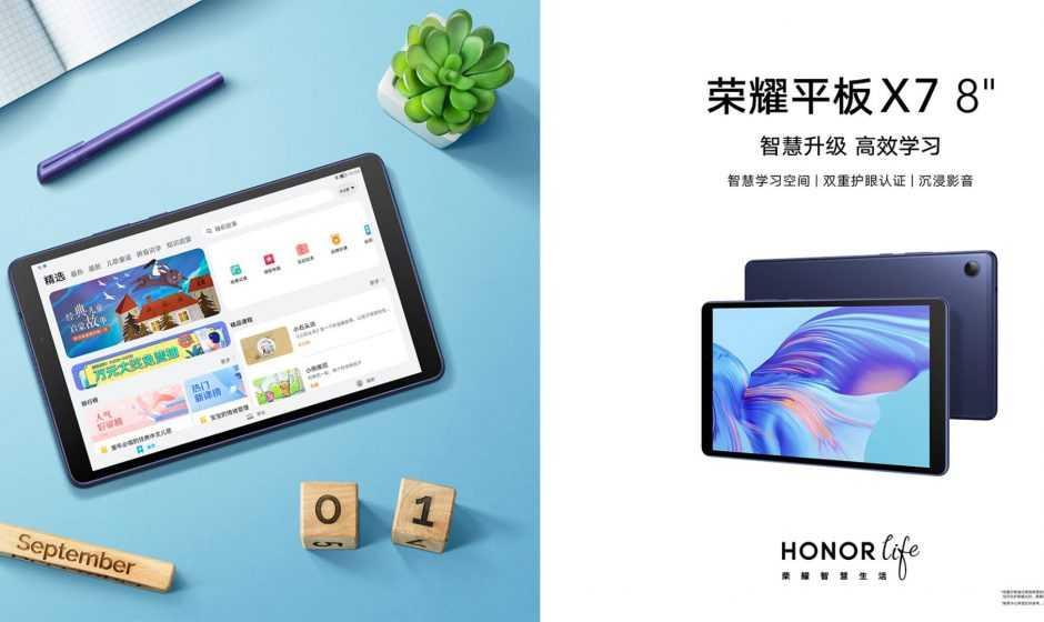 Honor Tab X7: anuncio oficial (en China)