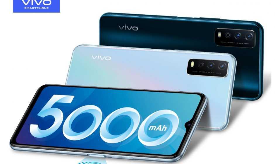 Vivo Y12s 2021 oficial: nueva versión con Snapdragon 439