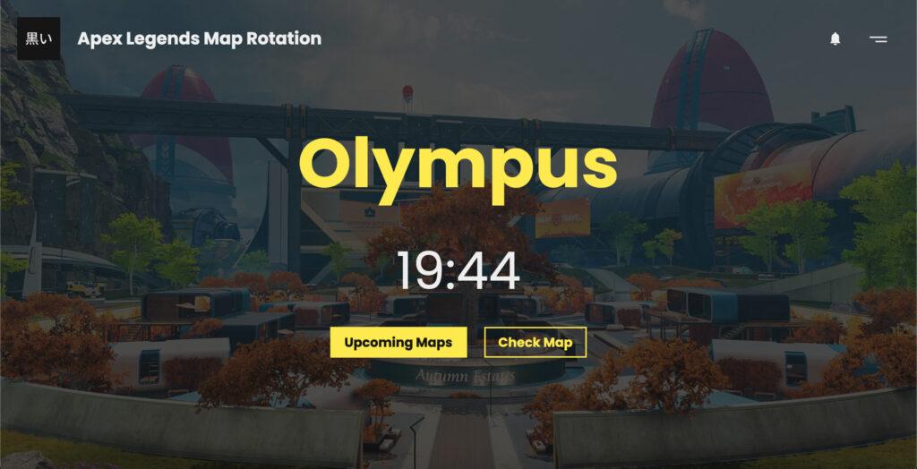 Rastreador de rotación de mapas de Apex Legends