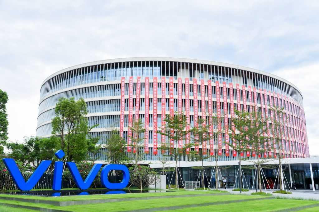 Vivo V21 5G: anunciado oficialmente |  Precio