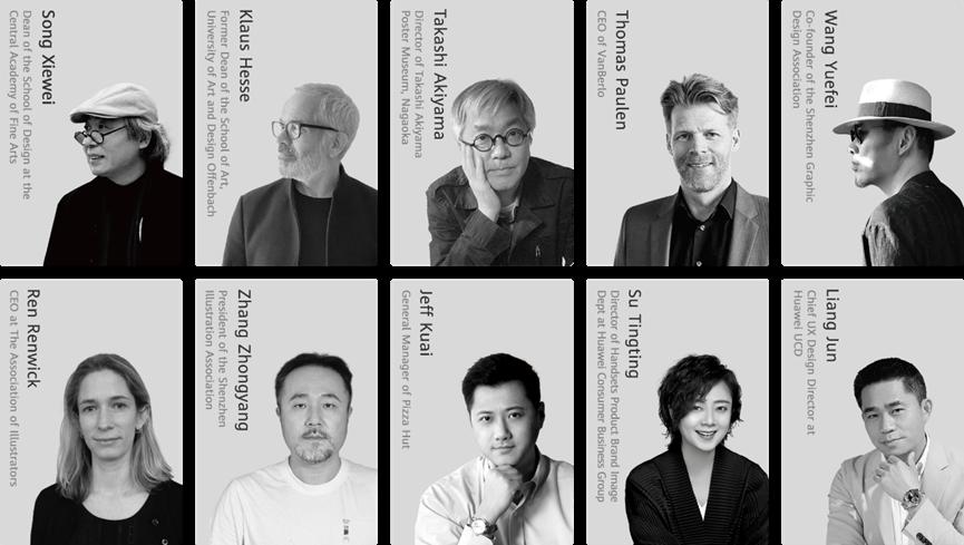 Huawei Next Design Awards 2021: ¡descubramos el concurso!