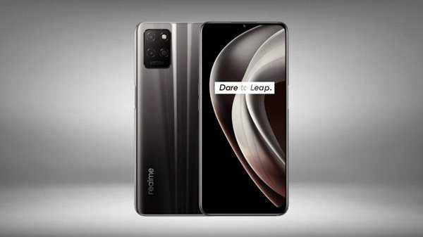 Realme V11s 5G: anunciado oficialmente